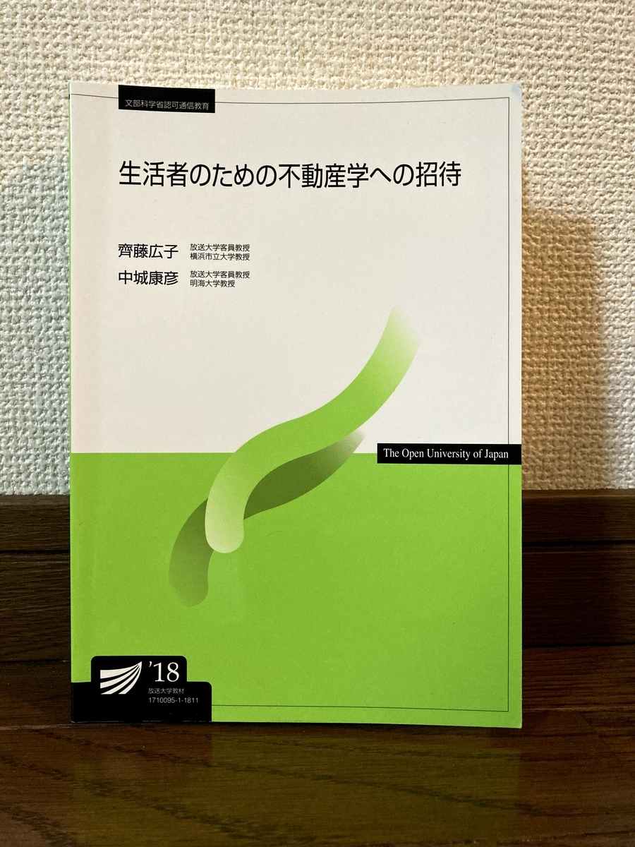 f:id:inton-kangoshi:20201224130956j:plain
