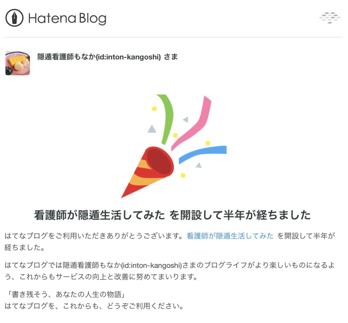 f:id:inton-kangoshi:20201227214917j:plain