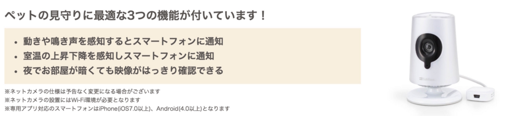 f:id:inu-neko_jyuku:20160717192310j:plain