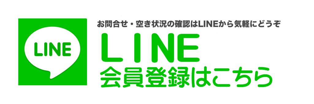 f:id:inu-neko_jyuku:20170513212123j:plain