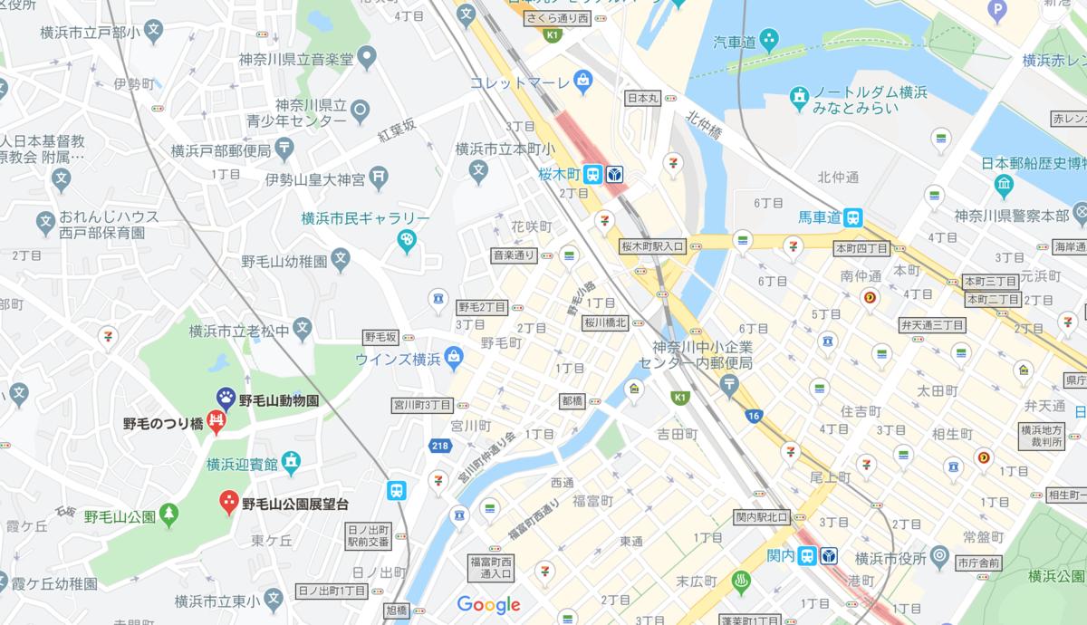 野毛 吊り橋 横浜