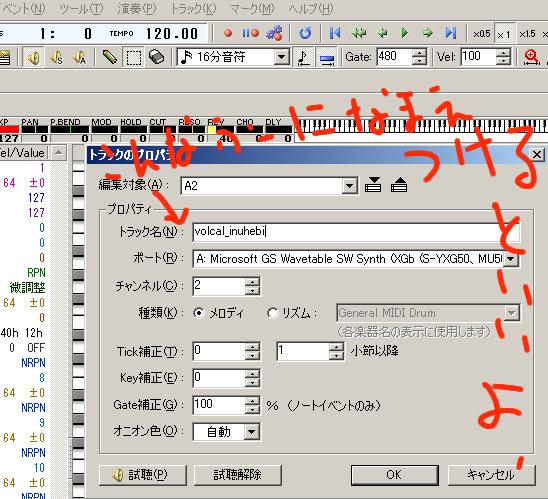 f:id:inu_hebi3:20091006171909j:image