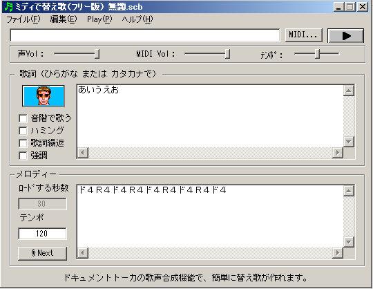 f:id:inu_hebi3:20100113095105j:image