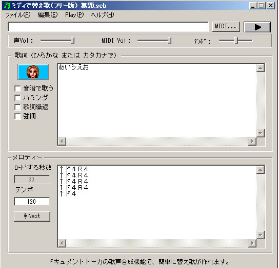 f:id:inu_hebi3:20100113095107j:image