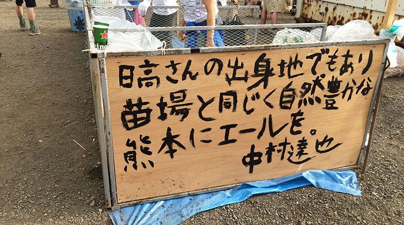 f:id:inu_suke:20160725200239j:plain