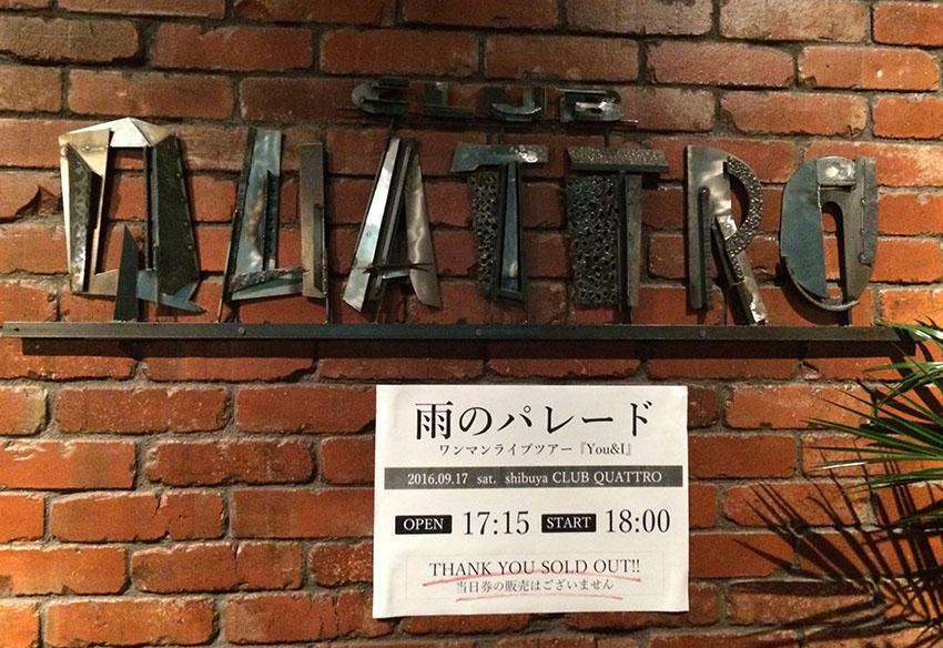 f:id:inu_suke:20160917200001j:plain