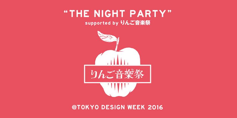 f:id:inu_suke:20161105194318p:plain