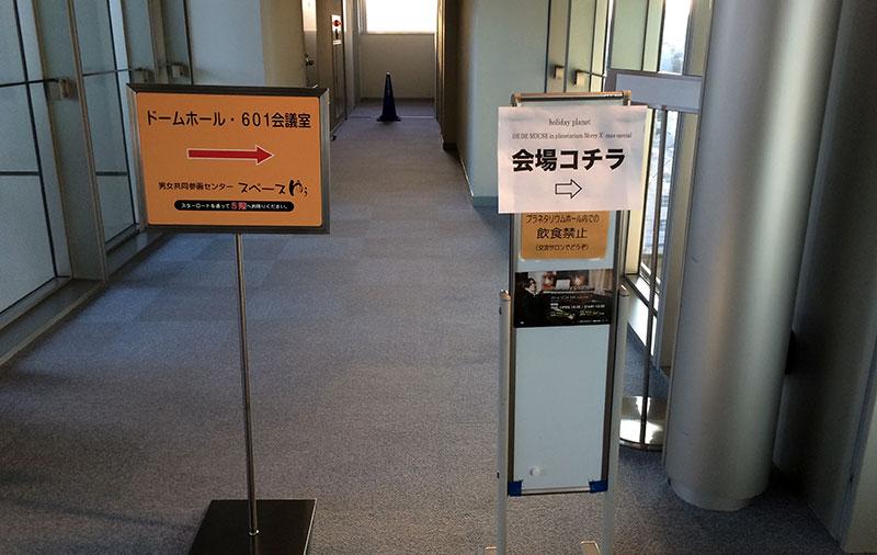 f:id:inu_suke:20161225163720j:plain