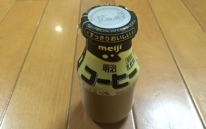 f:id:inu_suke:20170801231056j:plain
