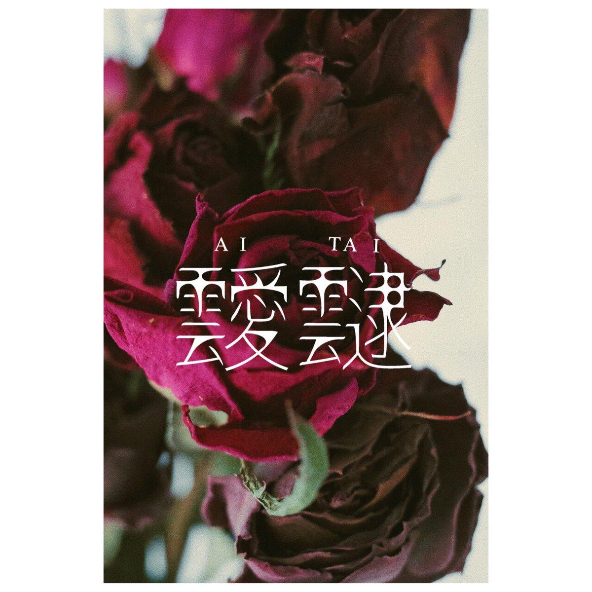 f:id:inu_suke:20190316185753j:plain
