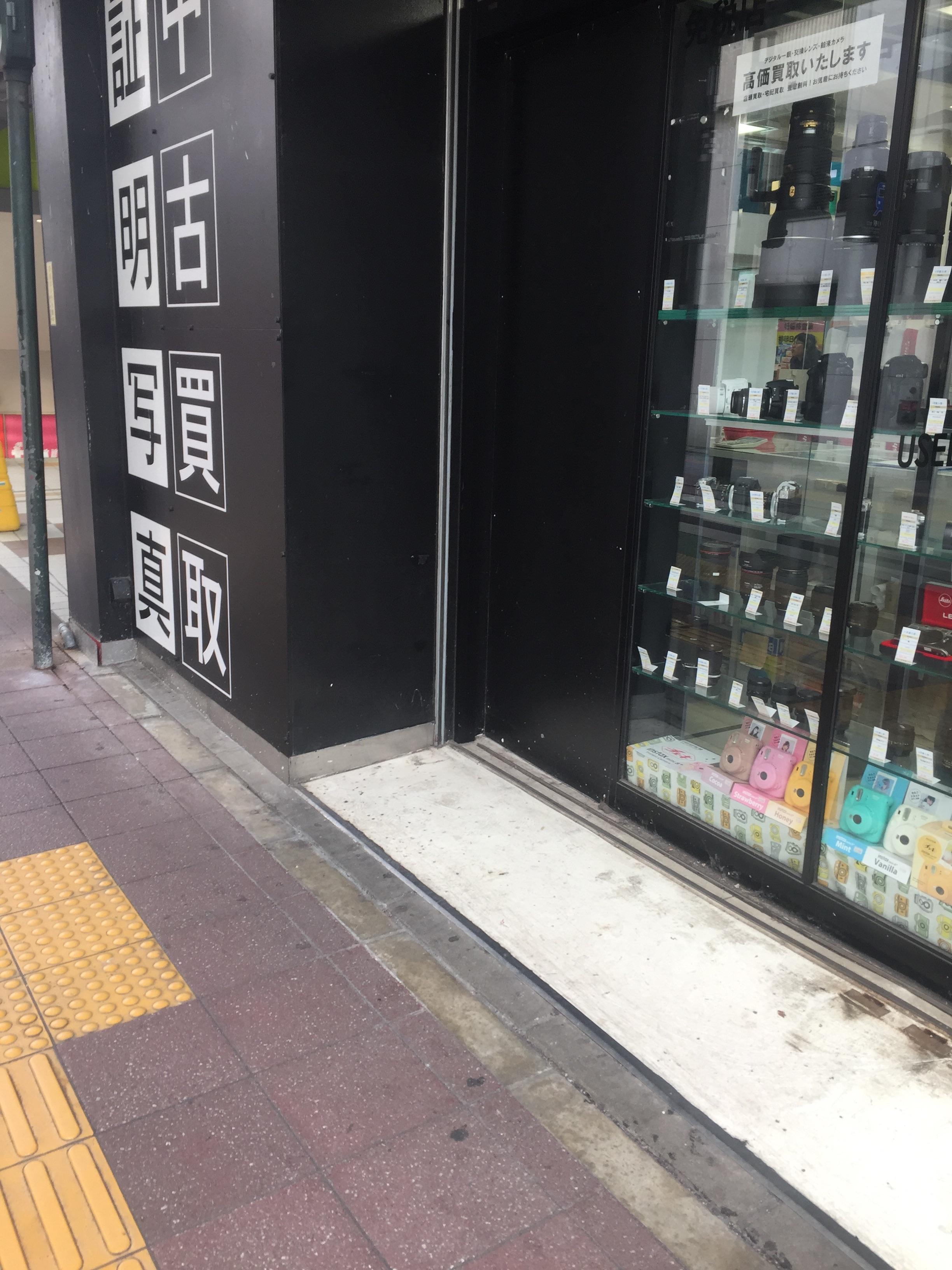 f:id:inu_wanwan:20170204195956j:image