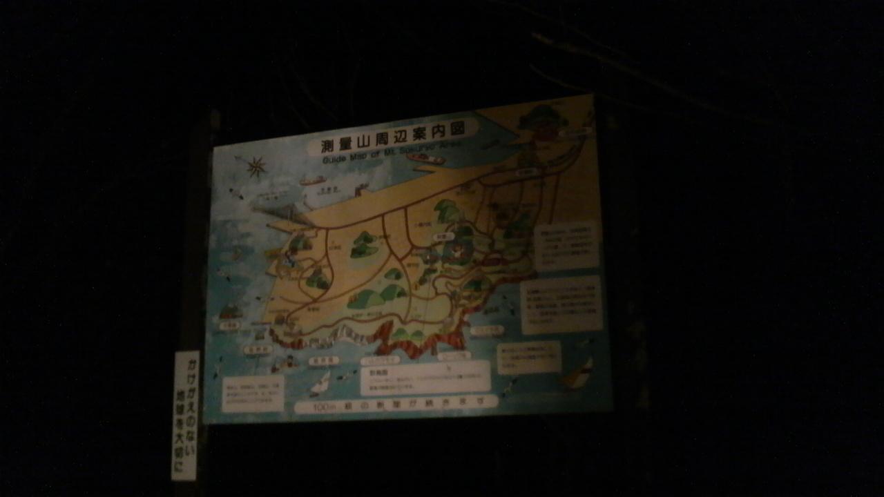 測量山周辺案内図