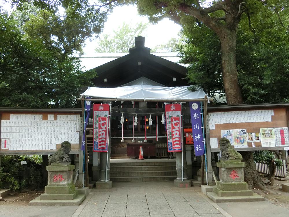 幡ヶ谷氷川神社の紹介