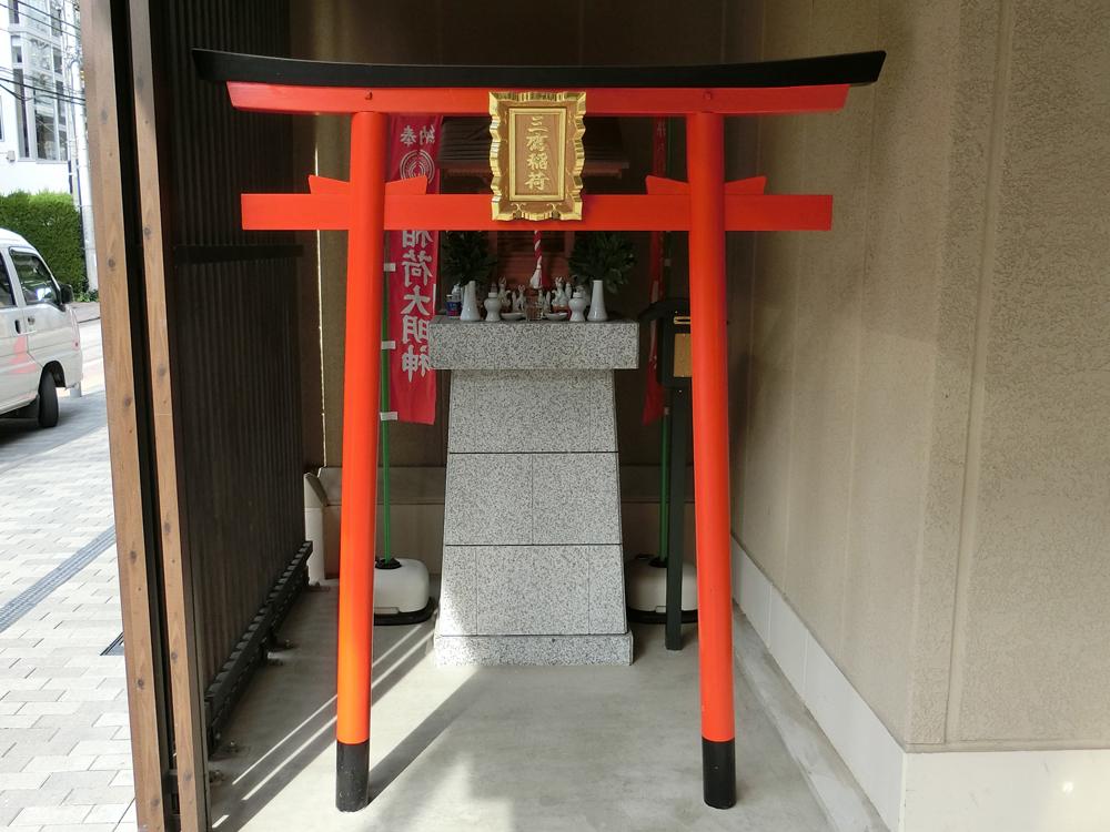 三鷹稲荷神社の紹介