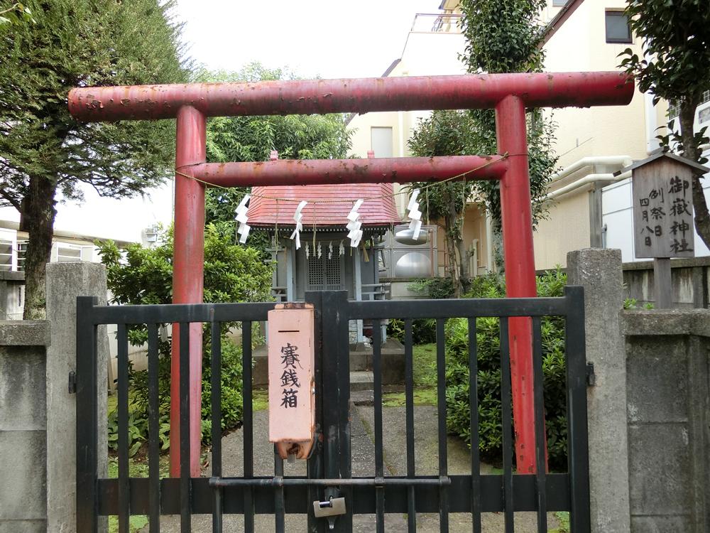 永福町御嶽神社の紹介