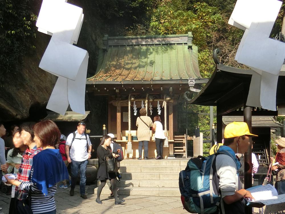 銭洗弁財天宇賀福神社の紹介