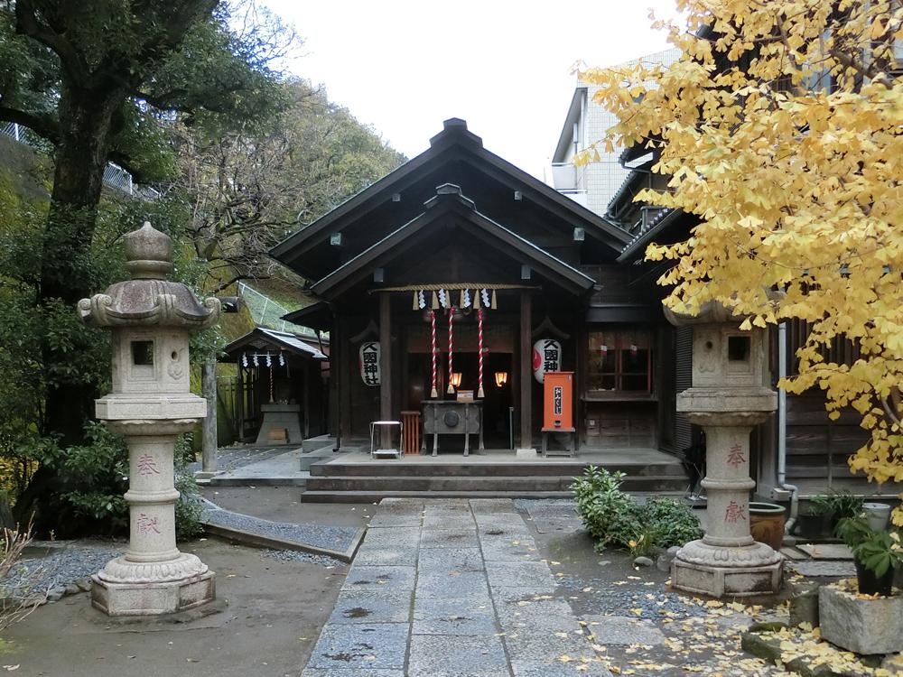 久国神社の紹介