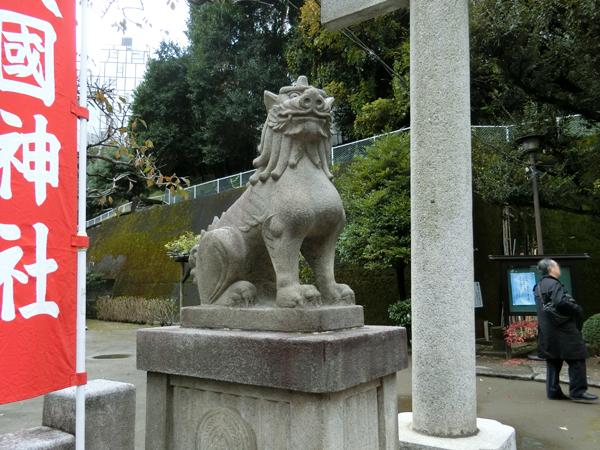 久国神社の左の狛犬