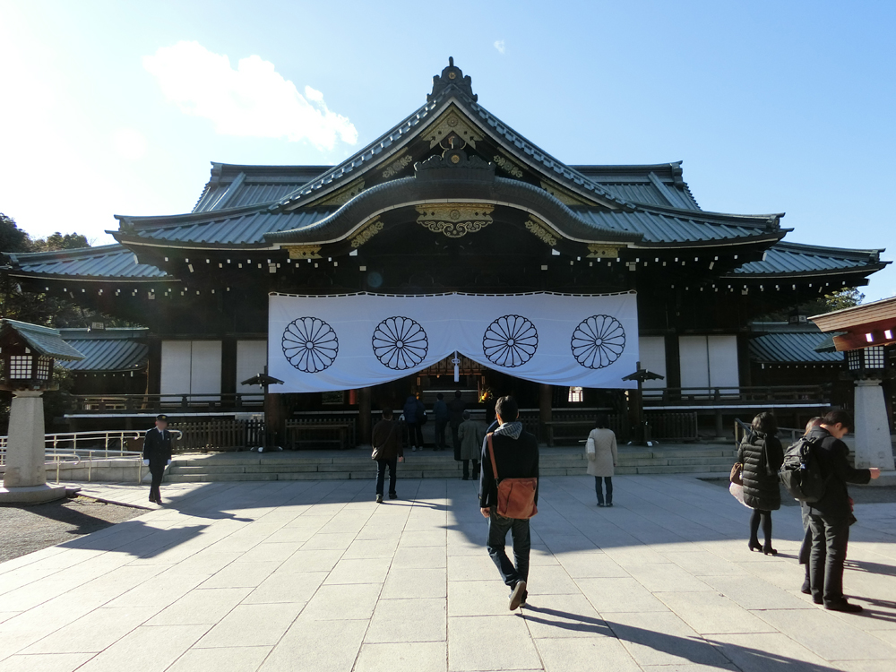 靖国神社の紹介