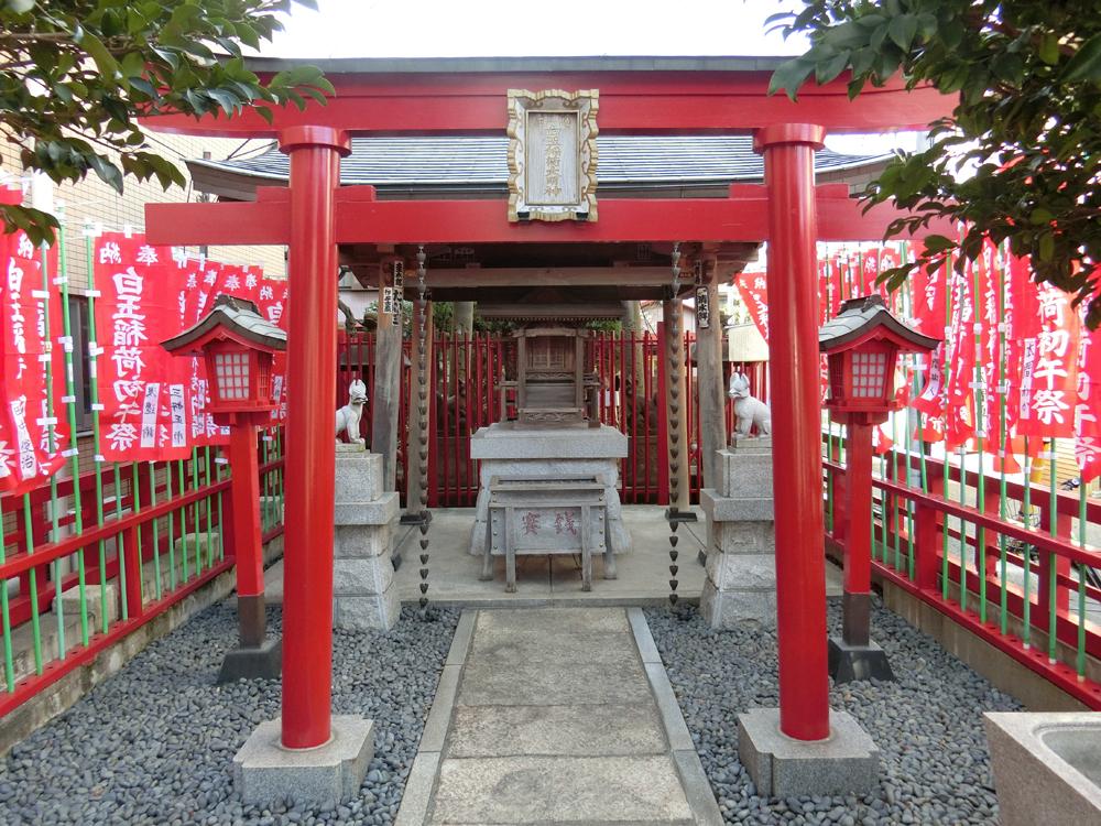 白玉稲荷神社の紹介