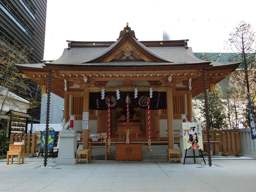 福徳神社の紹介