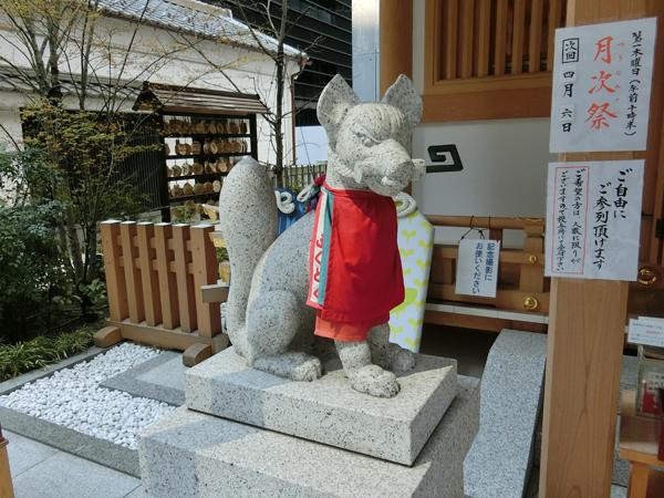 福徳神社の左の狐