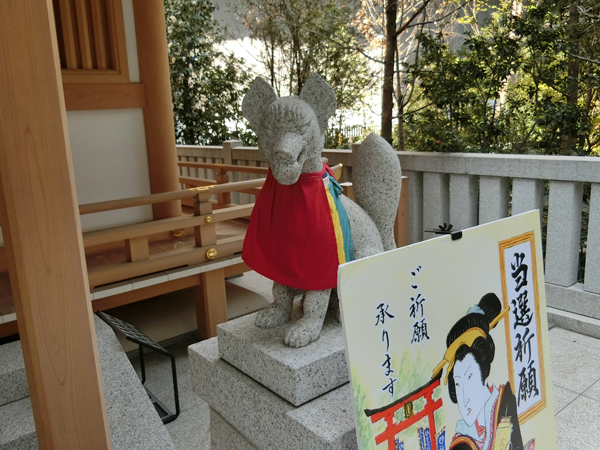 福徳神社の右の狐
