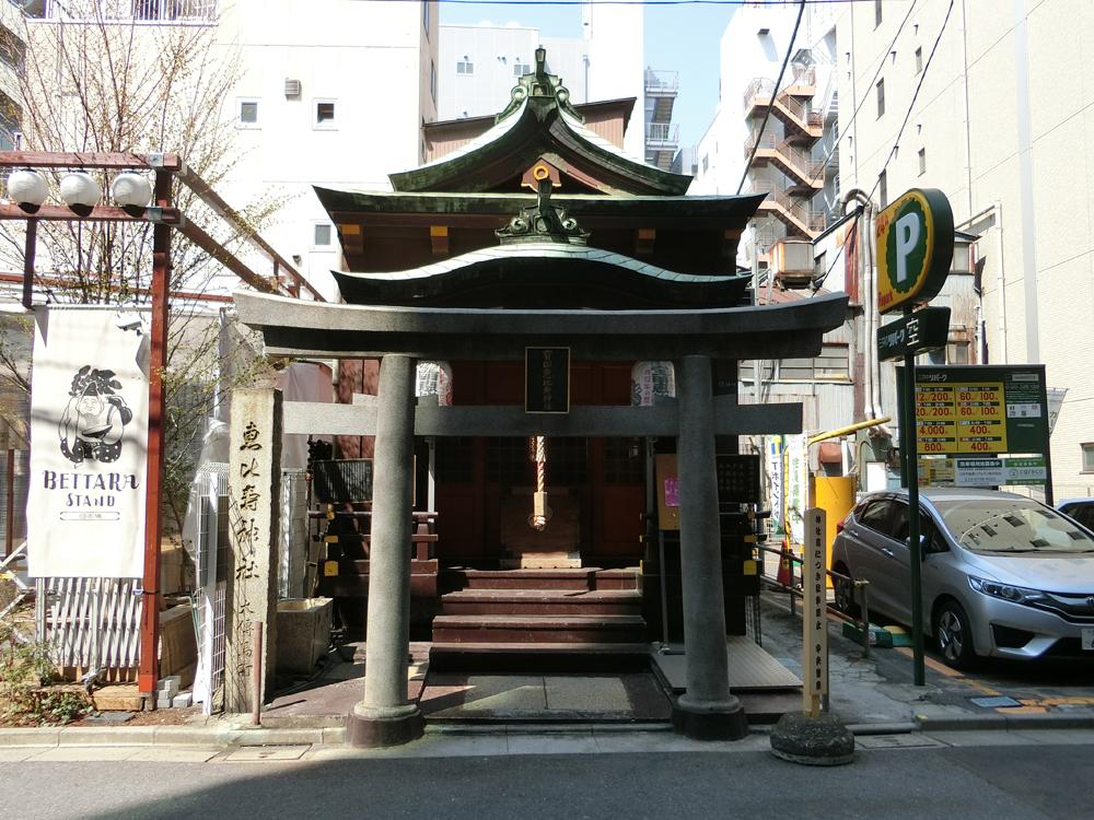 宝田恵比寿神社の紹介