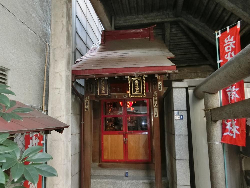 出世稲荷神社の紹介