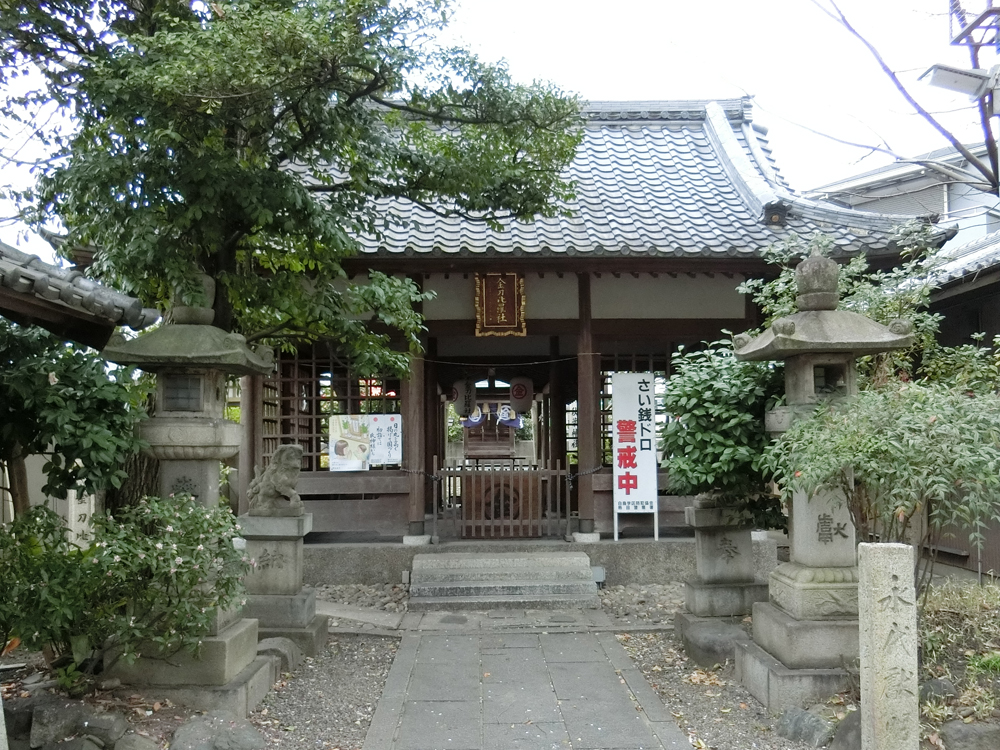 熱田区の金刀比羅神社の紹介