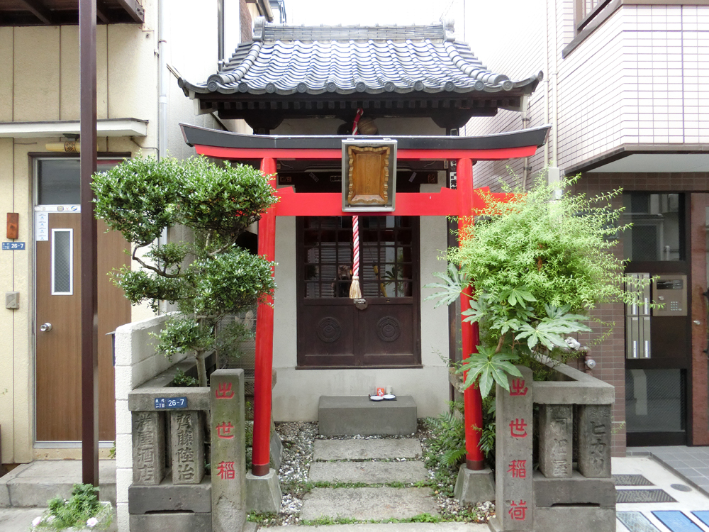 永代出世稲荷神社の紹介