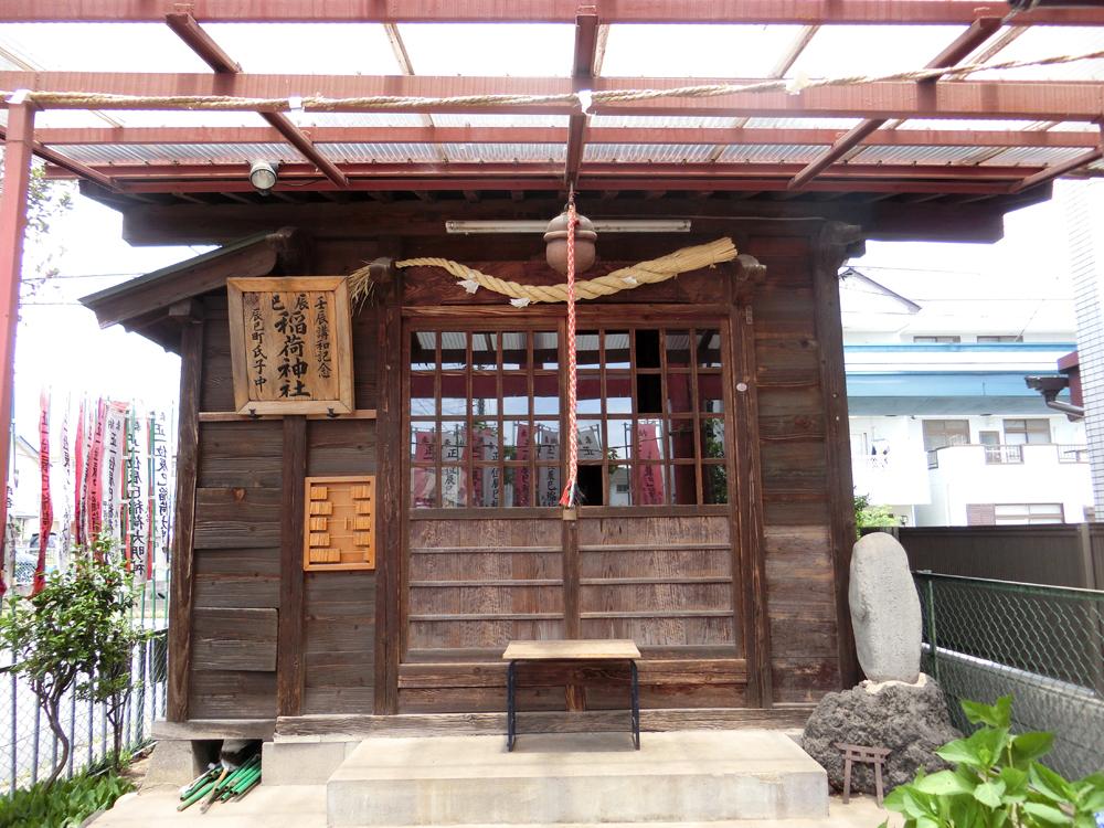 辰巳稲荷神社の紹介