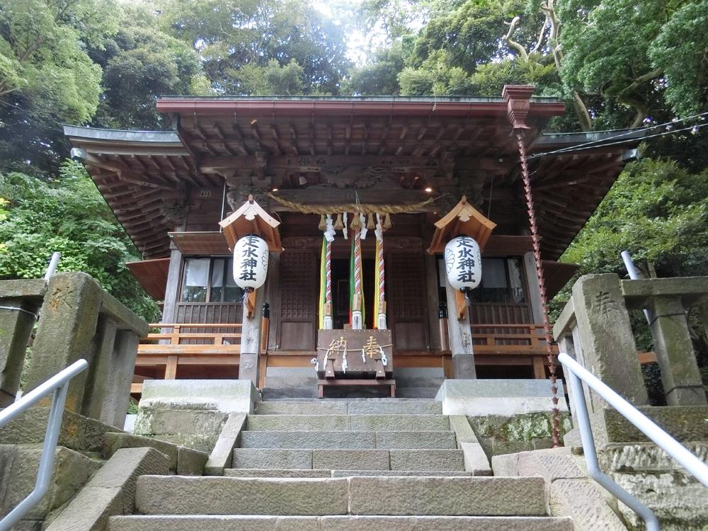 走水神社の紹介