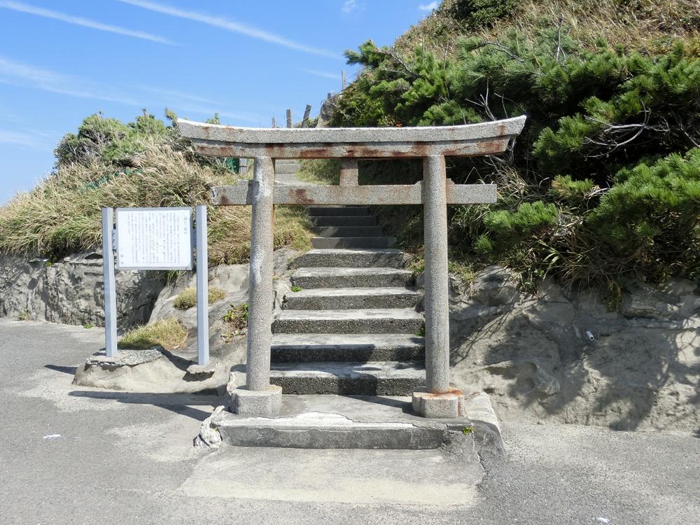 楫の三郎山神社の紹介