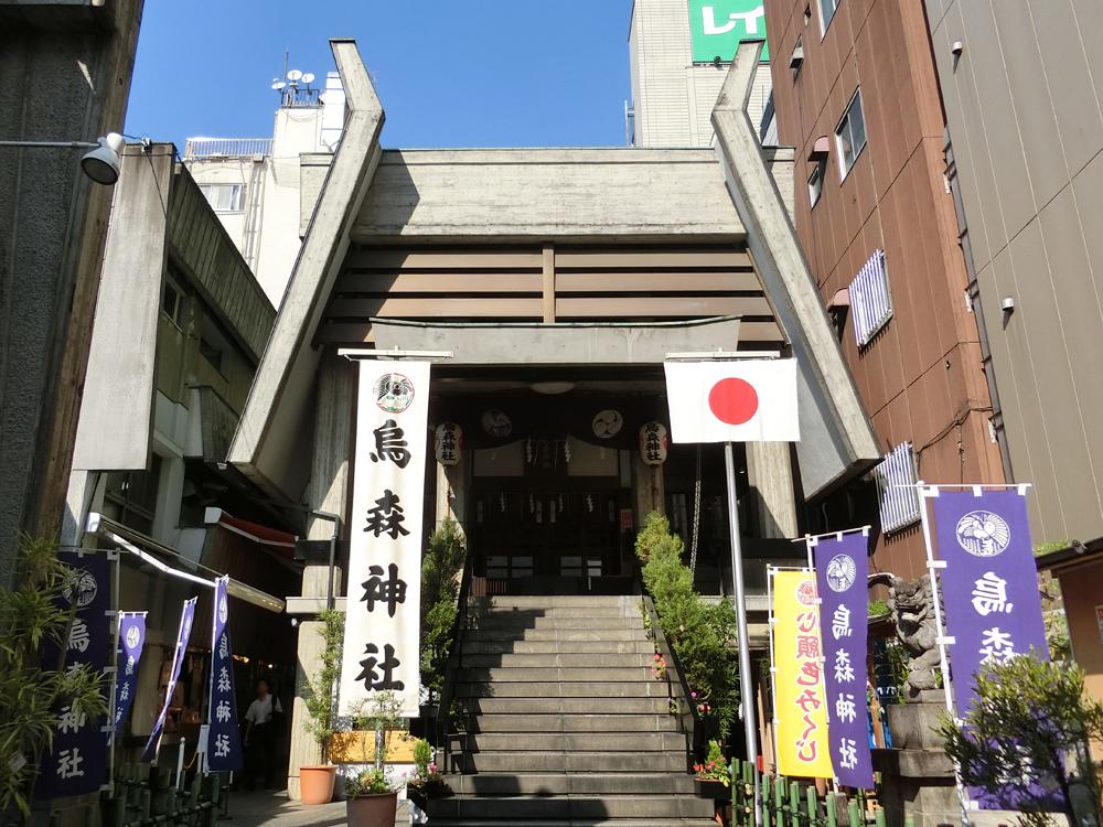 烏森神社の紹介