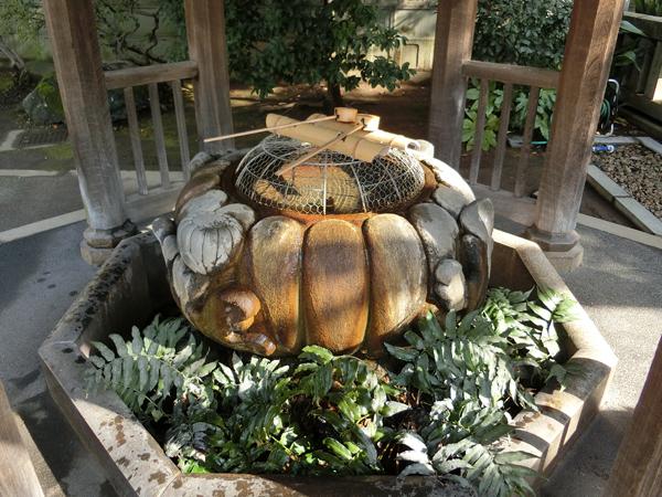 五條天神社の手水鉢