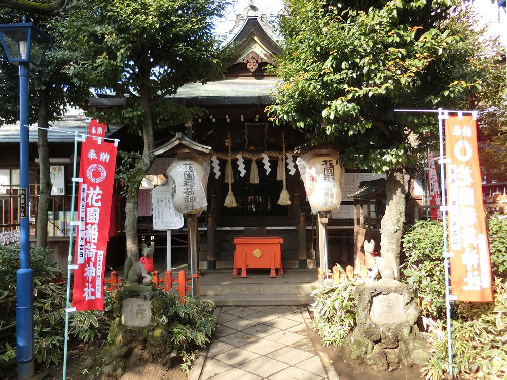 花園稲荷神社の紹介