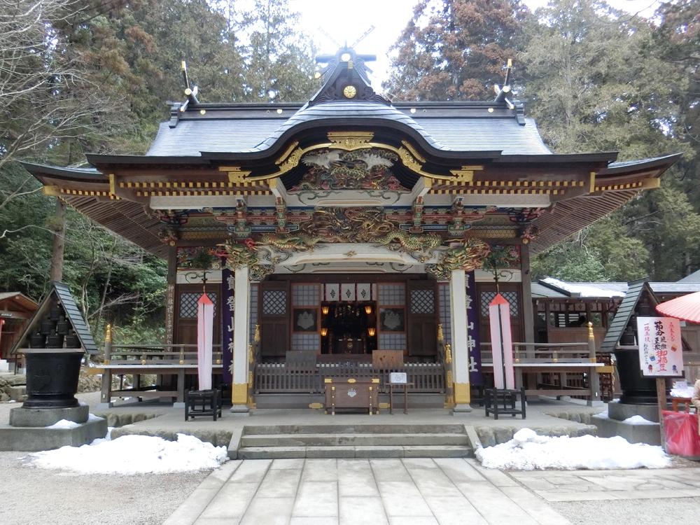宝登山神社の紹介