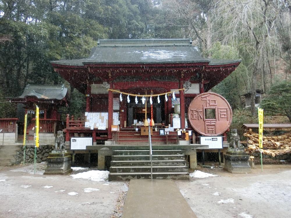 聖神社の紹介