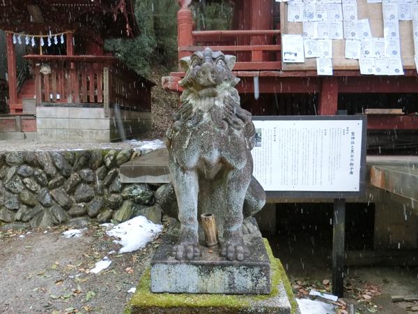 聖神社の左の狛犬