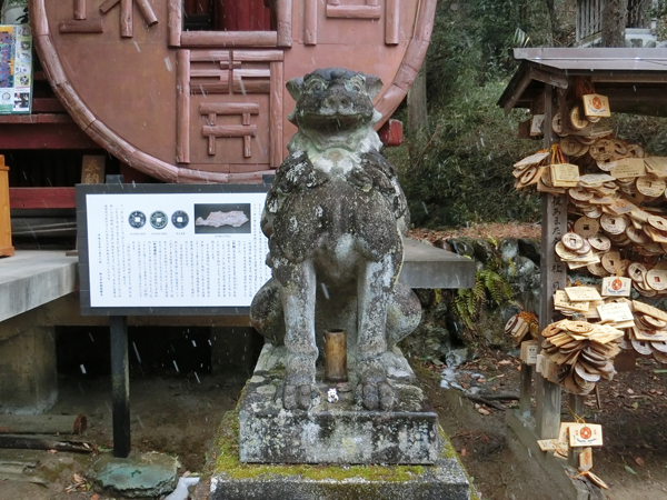 聖神社の右の狛犬