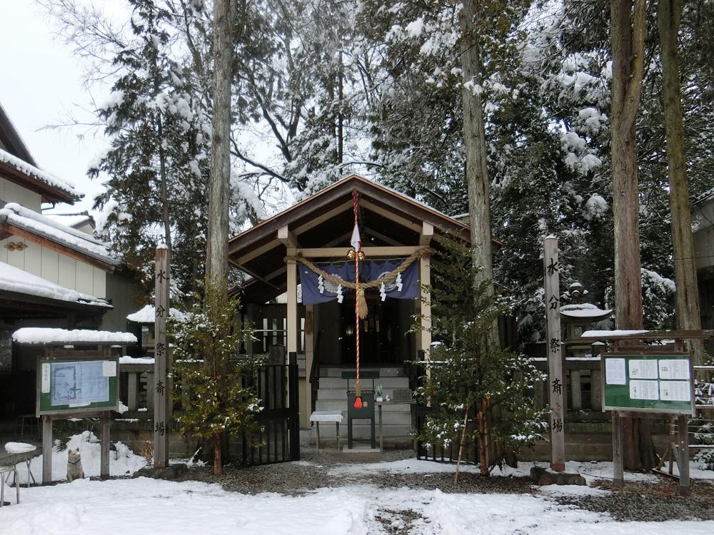 秩父今宮神社の紹介