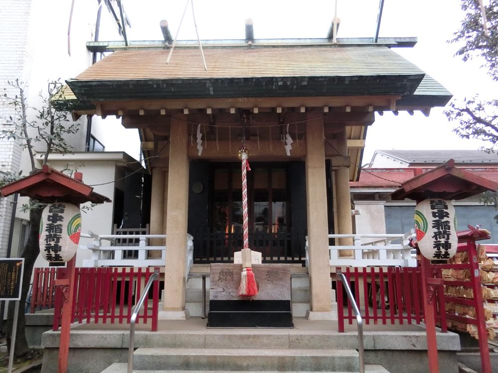 皆中稲荷神社の紹介