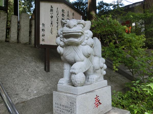 自由が丘熊野神社の右の狛犬