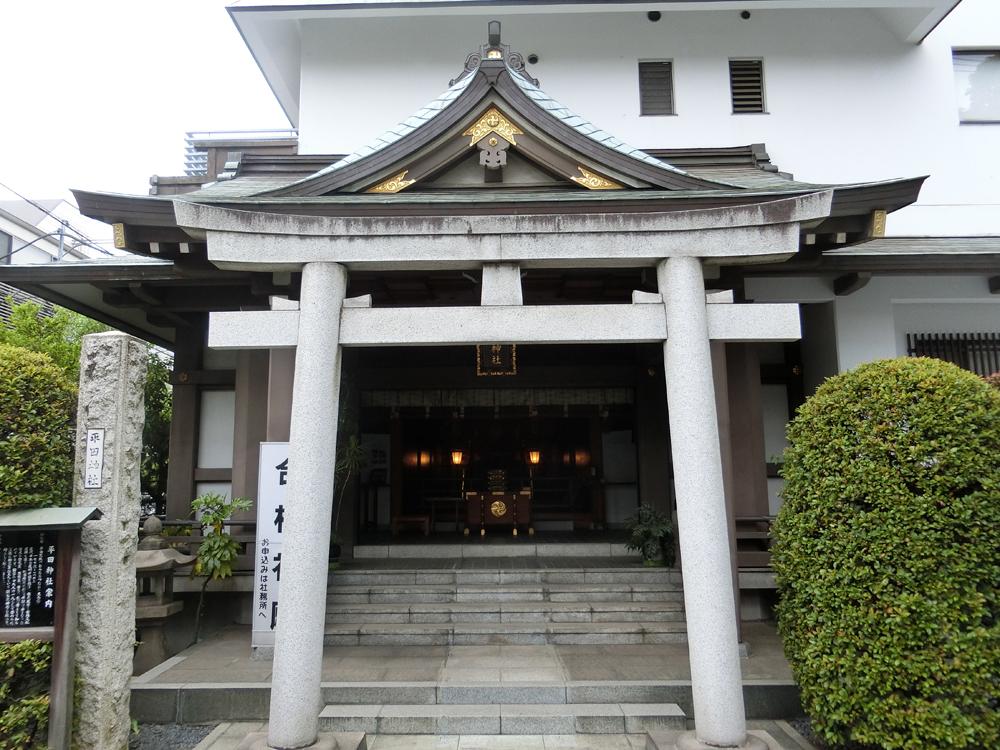 平田神社の紹介