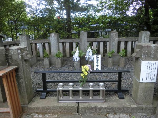 吉田松蔭のお墓