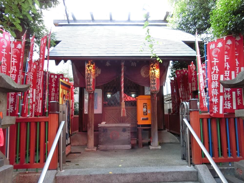 千代田稲荷神社の紹介