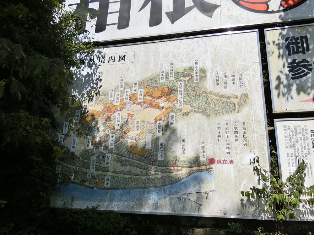 箱根神社の境内案内図