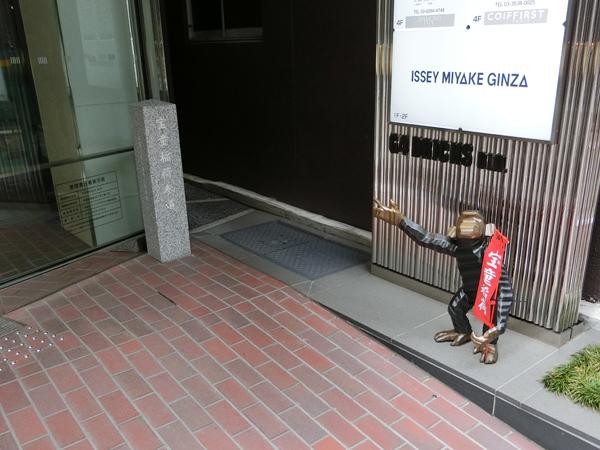 宝童稲荷神社のお猿さん