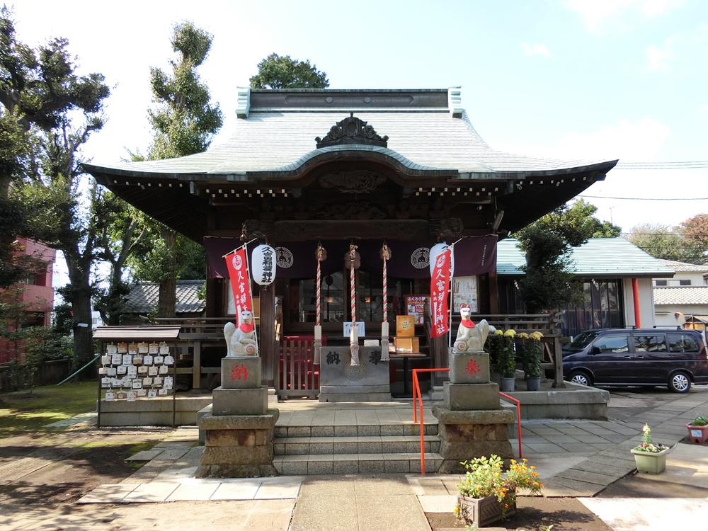 久富稲荷神社の紹介